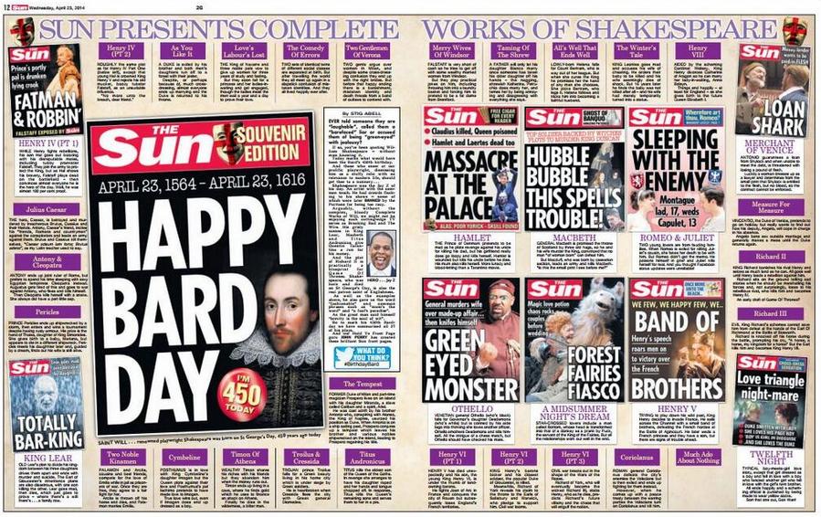 Paginile din ziar